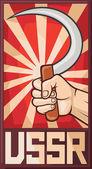 Soviet poster (ussr, hand holding sickle) — Stockvektor