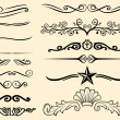 Vector set of decorative elements (decorative lines) — Stock Vector