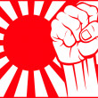 Japan fist (flag of japan) — Stock Vector