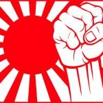 Japan fist (flag of japan) — Stock Vector
