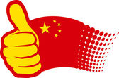 China flag. Hand showing thumbs up. — Stock Vector