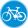 bicycle lane sign — Stock Vector