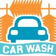 Car wash sign — Stock Vector