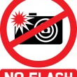 No flash sign — Stock Vector