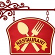 Restaurant sign — Stock Vector
