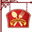 Restaurant sign — Stock Vector #34326753