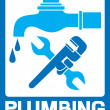 Repair plumbing symbol — Stock Vector