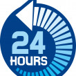 Stock Vector: 24 hours icon