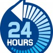 24 hours icon — Stock Vector