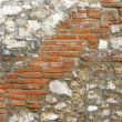 Stone wall background — Stock Photo #12608564