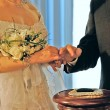 Wedding ceremony — Stockfoto #12608769