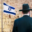 Rare view of jew on the wailing western wall background, jerusal - Stock Photo
