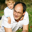 Stock Photo: Father and son outdoor portrait