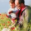 Happy father and son outdoors — Stock Photo #12615079