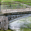 Stock Photo: Old bridge in park