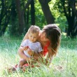 Stock Photo: Mother and son outdoor portrait