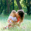 Mother and son outdoor — Stock Photo #12615947