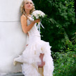 Beautiful bride outdoor portrait — Stockfoto #12617412