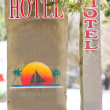 Hotel reception desk in tropics — Stockfoto #12617972
