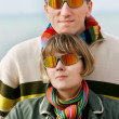 Stock Photo: Young couple in sunglasses