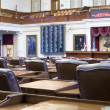House of representatives, austin, texas, usa - Stock Photo