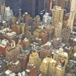 Skyscrapers from top — Stock Photo