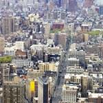 NYC skyscrapers — Stock Photo