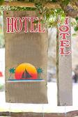 Otel resepsiyon masası, tropik — Stok fotoğraf