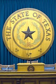Texas state emblem in capitol — Stock Photo