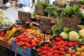 Vegetables at a Traditional Market in Rome Italy — Stock Photo