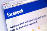 Hindi Facebook Sign-in Page used by Millions of Users Around the World — Stockfoto