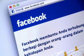 Indonesian Facebook Sign-in Page used by Millions of Users Around the World — Stock Photo