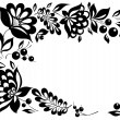 Black-and-white flowers and leaves. Floral design element in retro style - Stock Vector