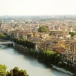Panorama of Verona — Stock Photo #16879167