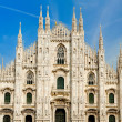 Royalty-Free Stock Photo: Duomo of Milan