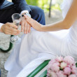 Bride and groom with rings — Stockfoto