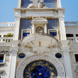 Stock Photo: St Mark's Clocktower, Venice, Italy