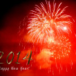 Happy new year 2014 - firework by night — Stock Photo #34580451