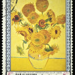 VGogh Sunflowers stamp — Stock Photo #12223918