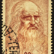 Royalty-Free Stock Photo: Leonardo da Vinci