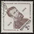 Stock Photo: Michelangelo postage stamp