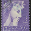 Ramses the Great postage stamp — Stock Photo