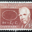 Bohr postage stamp — Stock Photo