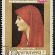 Fabiola postage stamp - Stock Photo