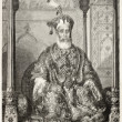 Stock Photo: Bahadur Shah II
