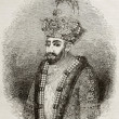 Stock Photo: Babur