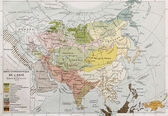 Asian ethnography — Stock Photo