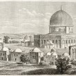 Al-Aqsa Mosquee - Stock Photo