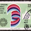 Expo Milan postage stamp — Stock Photo