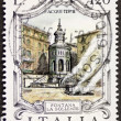 Fontana La Bollente postage stamp — Stock Photo